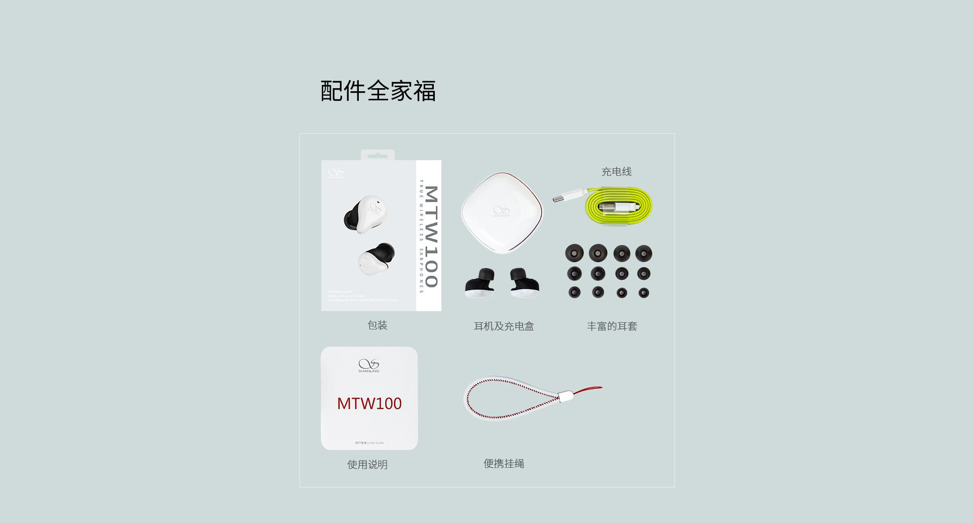 中文官网_15.jpg